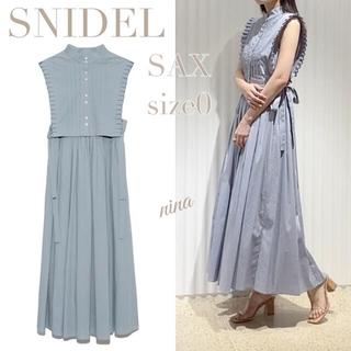 snidel - ワンピース SAX SNIDEL 完売 ロングワンピース ブルー