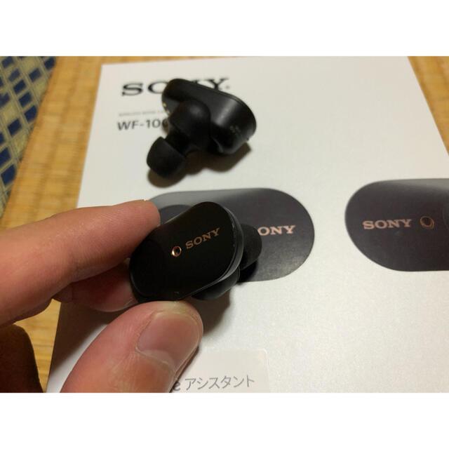 SONY(ソニー)の【長期保証残り1年半弱あり】SONY WF-1000XM3 スマホ/家電/カメラのオーディオ機器(ヘッドフォン/イヤフォン)の商品写真