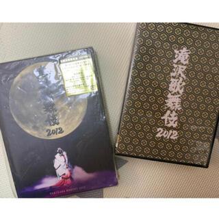 滝沢歌舞伎DVD(舞台/ミュージカル)