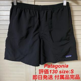 パタゴニア(patagonia)の美品 Patagonia メンズ・バギーズ・ショーツ5インチ Sサイズ ブラック(ショートパンツ)