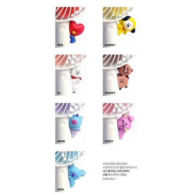 防弾少年団(BTS)(ボウダンショウネンダン)の[新品]BT21LED扇風機+リップラッカ8SET エンタメ/ホビーのおもちゃ/ぬいぐるみ(キャラクターグッズ)の商品写真