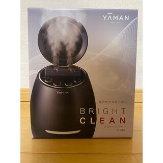 ヤーマン(YA-MAN)のヤーマン 毛穴ケアスチーマー ブライトクリーン ブラック IS98B(フェイスケア/美顔器)