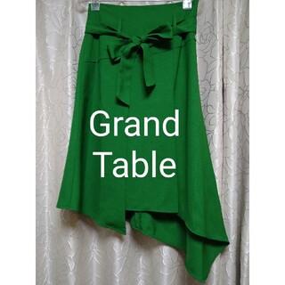 SCOT CLUB - グランターブル 新品 裾アシンメトリー スカート 緑 スコットクラブ 日本製