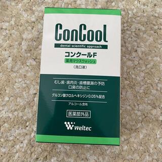 コンクールF 薬用マウスウォッシュ 虫歯予防(マウスウォッシュ/スプレー)