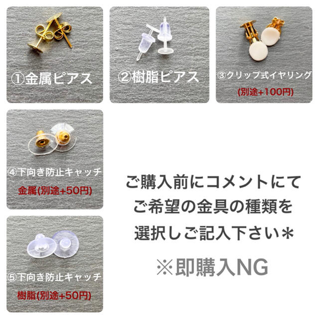 ままち様専用 樹脂ピアス ハンドメイドのアクセサリー(ピアス)の商品写真