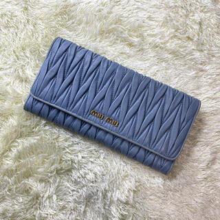 ミュウミュウ(miumiu)のMIU MIU ミュウミュウ ラウンドファスナー 財布  マテラッセレザー青(財布)