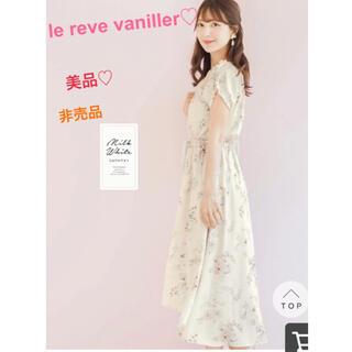 le reve vaniller - 【美品】6/20まで値下げ♡ルレーヴヴァニレ♡ワンピース♡花柄♡フリル♡リボン