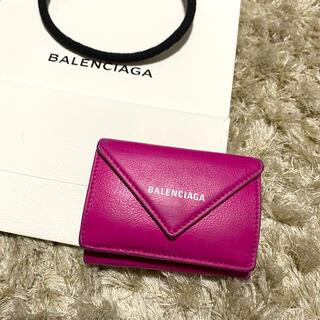 Balenciaga - バレンシアガ ミニ財布
