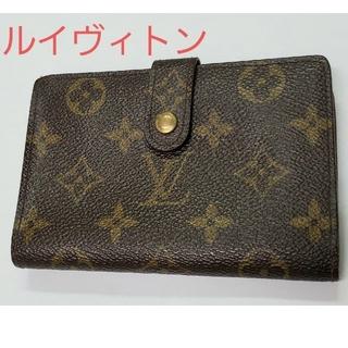 LOUIS VUITTON - ルイヴィトン 2つ折り財布 がま口 外観綺麗 ベタつきなし モノグラム