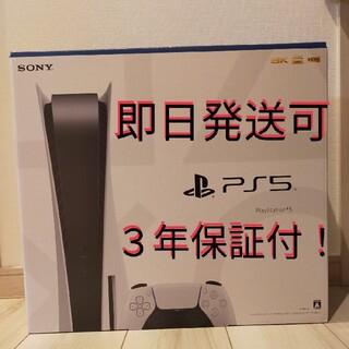 PlayStation - PS5 新品 未開封 本体 ディスクドライブ搭載