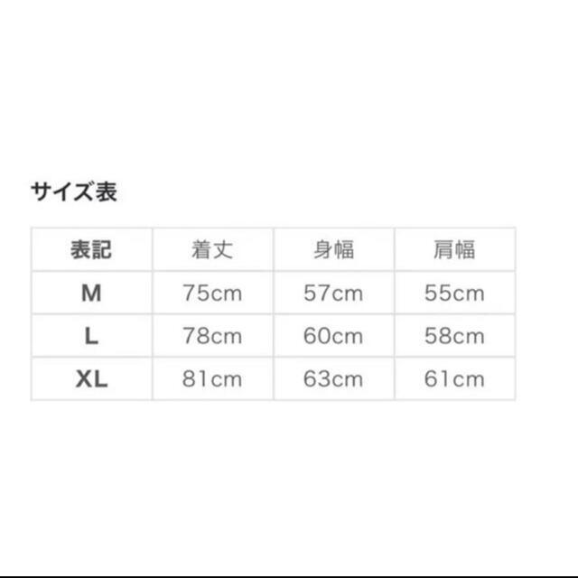 mastermind JAPAN(マスターマインドジャパン)のMASTERMINDJAPAN × NEW ERAオーバーサイズTシャツ XL メンズのトップス(Tシャツ/カットソー(半袖/袖なし))の商品写真