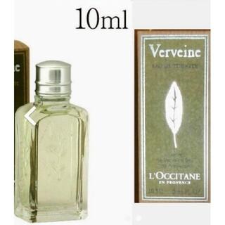 L'OCCITANE - 未使用 ロクシタン ヴァーベナオードトワレ 香水ミニ トワレ 10ml