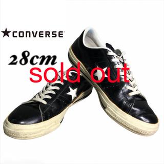 CONVERSE - 【希少】CONVERSE ONE STAR ブラック レザー 27.5cm レア