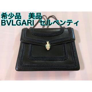 ブルガリ(BVLGARI)の希少品 BVLGARI セルペンティ レザー ショルダーバッグ  黒  美品(ショルダーバッグ)