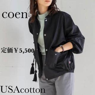 coen - 【coen】[値下げしました❗]コットンジャケット[定価¥5500]