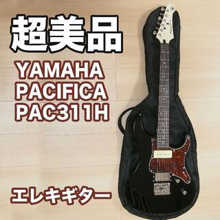 ヤマハ(ヤマハ)の【超美品】【送料込み】 ヤマハ エレキギター PACIFICA PAC311H(エレキギター)