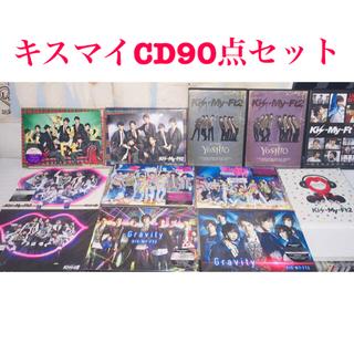 Kis-My-Ft2 - Kis-My-Ft2   キスマイ   CDまとめ売り!90枚  C