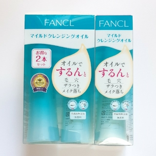 FANCL - ファンケル クレンジングオイル