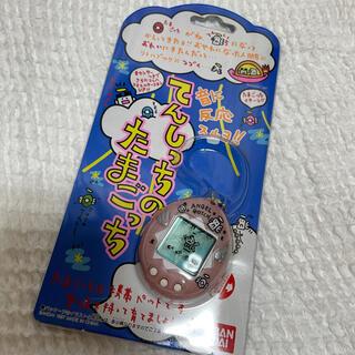 バンダイ(BANDAI)の【新品】てんしっち てんしのたまごっち ピンク(携帯用ゲーム機本体)