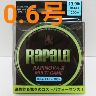 No.340【新品】PEライン 0.6号 200m ラピノヴァX マルチゲーム(釣り糸/ライン)