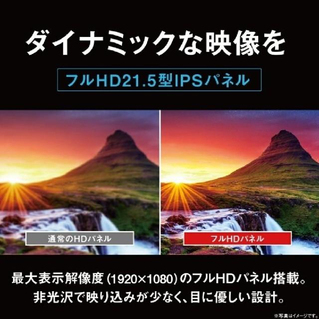Acer(エイサー)のriruta0523様用★新品★AOPENゲーミングモニター21.5型 スマホ/家電/カメラのPC/タブレット(ディスプレイ)の商品写真