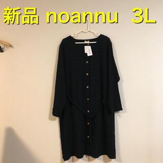 新品  noannu 腰紐付き シャツワンピ   3L ネイビー