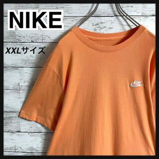 NIKE - 【希少カラー】ナイキ☆刺繍ワンポイントロゴ 人気サイズ 半袖Tシャツ 即完売品