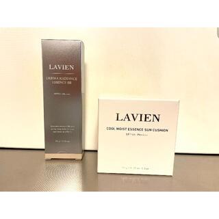 ラヴィアン新品未使用 ラディアンス エッセンス BB + サン クッションセット