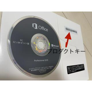 Microsoft - Microsoft Office 2019  DVDセット認証キー付 新品未使用