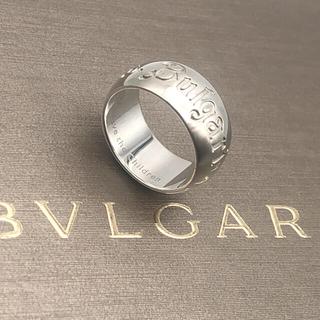 ブルガリ(BVLGARI)のBVLGARI 125周年記念 リング 19号 セーブザチルドレン ネックレス(リング(指輪))