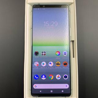 エクスペリア(Xperia)のXperia 5 II グレー Softbank 有機EL液晶(スマートフォン本体)