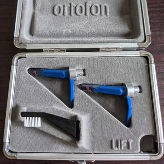 Ortofon Concorde DJ S twin(レコード針)