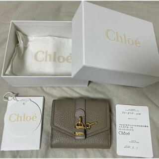 Chloe - Chloe クロエ 折財布