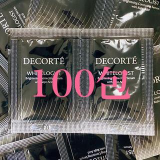 COSME DECORTE - コスメデコルテ ホワイトロジスト ブライト コンセントレイト サンプル 100包