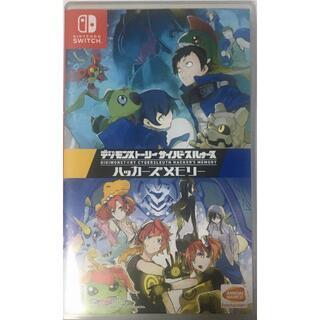 Nintendo Switch - 美品 デジモンストーリー サイバースルゥース ハッカーズメモリー Switch