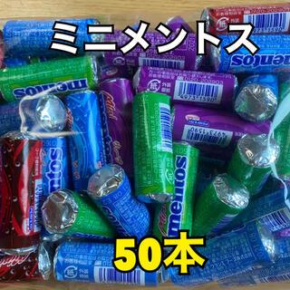 激安 ミニメントス 50本セット!(菓子/デザート)