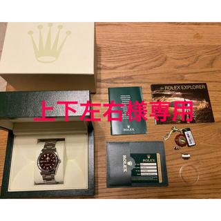 ROLEX - 美品 ロレックス エクスプローラー1 114270 V番 ルーレット文字盤