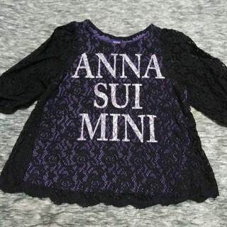 ANNA SUI mini - ANNA SUI mini レースのチュニック
