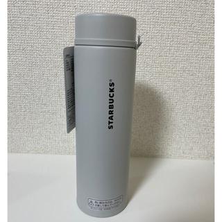 Starbucks Coffee - スターバックスコーヒー ステンレスボトル マットグレー480ml