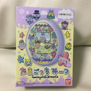 バンダイ(BANDAI)のたまごっちみーつ パステルみーつ ver.purple(携帯用ゲーム機本体)
