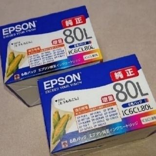 EPSON - EPSON エプソン純正 インクカートリッジ IC6CL80L
