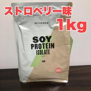 マイプロテイン(MYPROTEIN)のストロベリー味 1kg ソイプロテイン マイプロテイン(プロテイン)