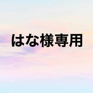 ハンドメイド マスコット(大)キンプリ(ぬいぐるみ)