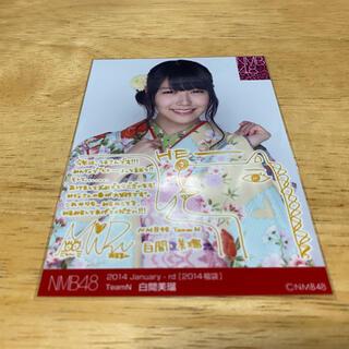 エヌエムビーフォーティーエイト(NMB48)のNMB48 白間美瑠 2014 福袋 生写真(アイドルグッズ)