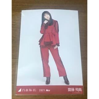 乃木坂46 - 齋藤飛鳥 生写真 紅白2020衣装1