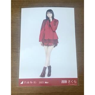 乃木坂46 - 遠藤さくら 生写真 紅白2020衣装1