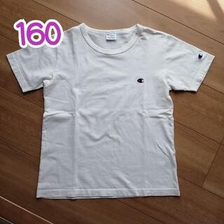 チャンピオン(Champion)の【Champion】160 半袖 Tシャツ(Tシャツ/カットソー)