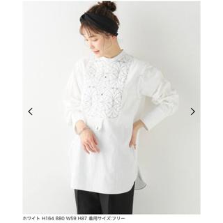 TODAYFUL - todayful♡キルティングドレスシャツ♡ホワイト
