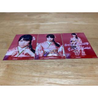 エヌエムビーフォーティーエイト(NMB48)のNMB48 白間美瑠 2018 福袋 生写真(アイドルグッズ)