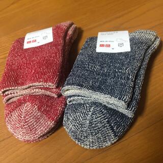 ユニクロ(UNIQLO)のユニクロ靴下二足(新品未使用)(ソックス)